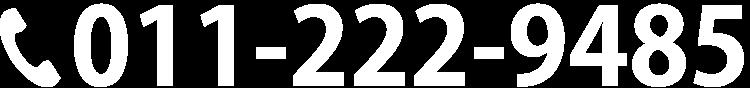 011-222-9485